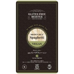 グルテンフリーヌードル 玄米スパゲティ 1食 128g ノンアレルギー、ダイエット麺、低カロリー、低糖質 小林生麺 jn