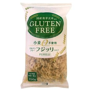 あきたこまち生産者協会 グルテンフリーパスタ≪フジッリ≫米粉のパスタ、ダイエット、アレルギー、糖質制限 150g st jn