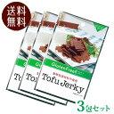 【送料無料】百三珍 GF豆腐ジャーキー 30g×3袋 jn pns