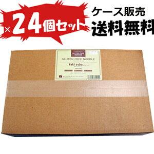 【送料無料】【同一タイプ24個セット】グルテンフリーヌードル 米粉焼きそば ウェーブ 1食 128gx24個(ケース販売) ノンアレルギー、ダイエット麺、小林生麺 jn