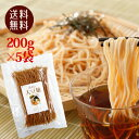 【送料無料】糖質制限に大豆麺 (�
