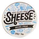 オリジナルクリーミーシーズ 255g【ベジタリアンチーズ ソイチーズ 大豆チーズ Vegan Cheese sheese】 tt jn