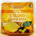 動物原料&乳製品不使用 濃厚チェダー・メルティー(とろける)タイプ シーズ227g【ベジタリアンチーズ ソイチーズ 大豆チーズ Vegan Cheese sheese】 tt jn