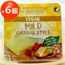 【お買い得6個セット】シーズ・ マイルドチェダースタイル ブロック 200g×6【ベジタリアンチーズ Vegan Cheese sheese】 tt jn pns