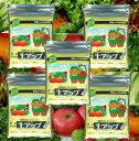 【家庭菜園】【土壌改良】混ぜるだけでホコホコ土に!?天然素材100% 有機JAS対応資材「土アップ」(土壌菌粉体)1kg入り5袋セット