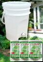 【生ゴミ処理機】【密閉】【ゴミ箱】セット特価!生ごみ処理専用バケツ(15L)+生ごみアップZ(1Kg)3袋