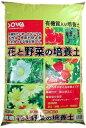 創和リサイクル 花と野菜の培養土 12L