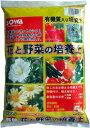 創和リサイクル 花と野菜の培養土 5L