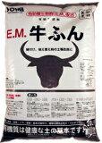 創和リサイクル EM牛ふん 大袋 20L
