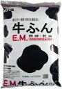 【送料無料】創和リサイクル EM牛ふん 15L