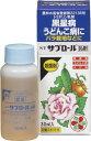 STサプロール乳剤 30ml 【住友化学】