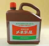 メネデール 植物活力素 2L (efgl01)