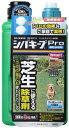 シバキープPro 顆粒水和剤 散布器付 1.8g レインボー 芝生除草剤