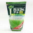 【送料無料】Jガーデングラス 1L カネコ種苗