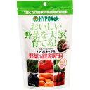 ハイポネックスジャパン 野菜の錠剤肥料