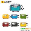 【自社在庫品】 ペリカン 1010ライナー 防水ケース PELICAN Waterproof Case 1010 WL