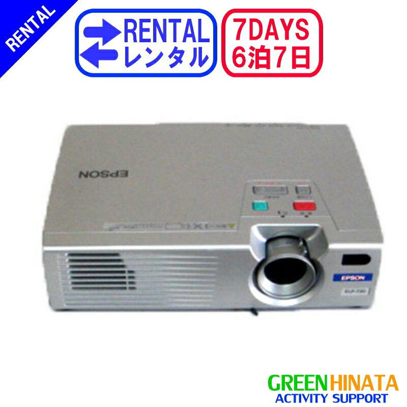 【レンタル】 【6泊7日ELP-730】 エプソン プロジェクター EPSON ELP-730 RGB プロジェクター