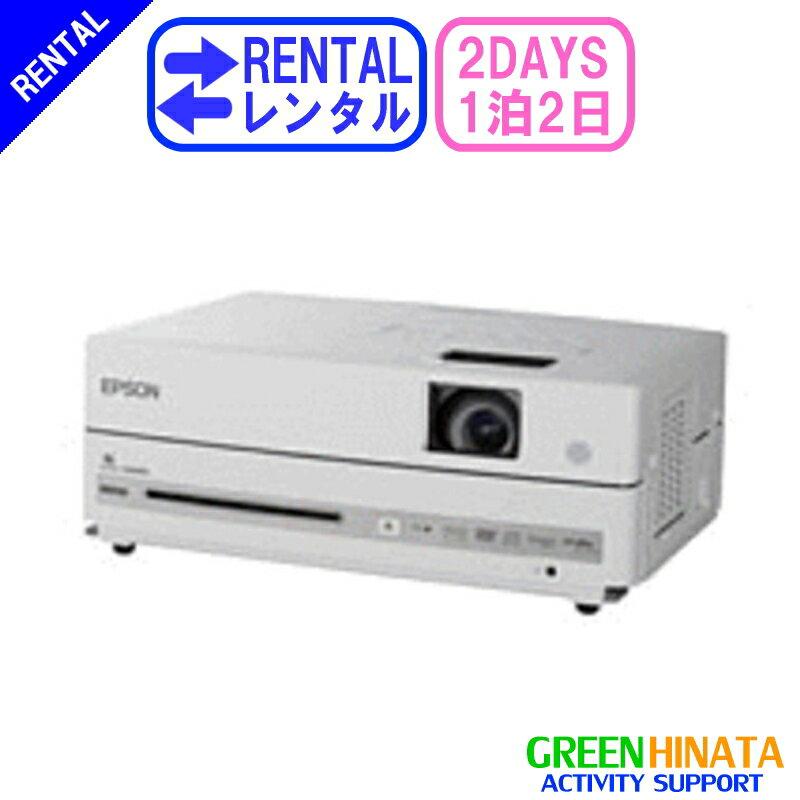 【レンタル】 【1泊2日DM30S】 エプソン プロジェクターDVD HDMI搭載 DVD HDMI搭載 EPSON EH-DM30S DVD内蔵 プロジェクター