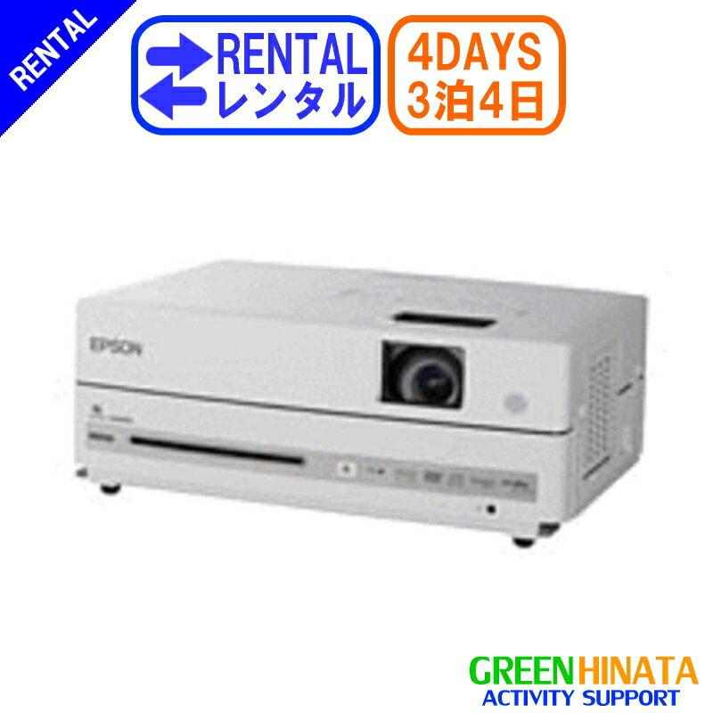 【レンタル】 【3泊4日DM30S】 エプソン ...の商品画像