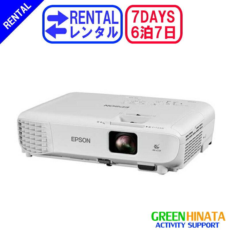 【レンタル】 【6泊7日EB-S05】 エプソン プロジェクター EPSON EB-S05 HDMI ビジネスプロジェクター
