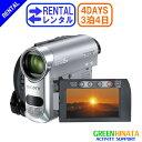 【レンタル】 【3泊4日HC62】 ソニー MiniDVビデオカメラ minidv ビデオカメラ SONY DCR-HC62 minidv ビデオカメラ