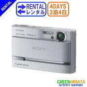 【レンタル】 【3泊4日T9】 ソニー コンパクトカメラ コンパクト SONY DSC-T9 デジタルカメラ