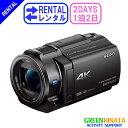 【レンタル】 【1泊2日AX30】 ソニー 4Kビデオカメラ...