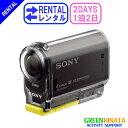 【レンタル】 【1泊2日AS15】 ソニー アクションカメラ ウエアラブル SONY HDR-AS15 デジタルHD ビデオカメラレコーダー アクションカム