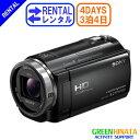 【レンタル】 【3泊4日CX535】 ソニー HDビデオカメ...