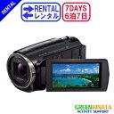 【レンタル】 【6泊7日CX670】 ソニー HDビデオカメラ ウエアラブル SONY HDR-CX670 メモリー デジタルHDハイビジョン ビデオカメラレ..