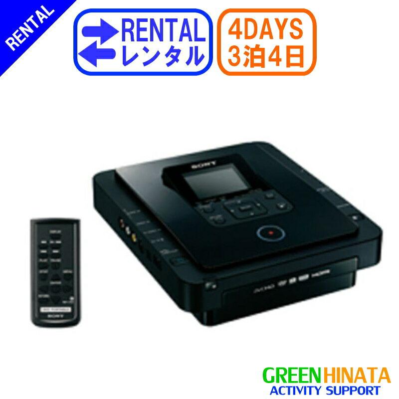 【レンタル】 【3泊4日MC10】 ソニー DVDライター レコーダー SONY VRD-MC10 DVDレコーダー