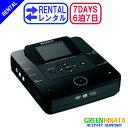 【レンタル】 【6泊7日MC6】 ソニー DVDライター レコーダー SONY VRD-MC6 DVDレコーダー