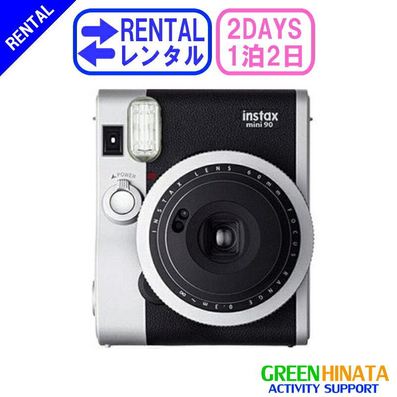 【レンタル】 【1泊2日mini 90】 フジフ...の商品画像