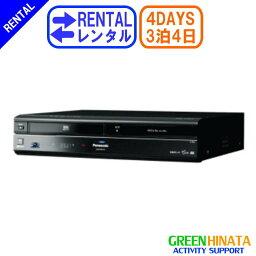 【レンタル】 【3泊4日DMR-BR670V 】 <strong>パナソニック</strong> HDDVHSブルーレイディスクレコーダー 一体型 PANASONIC DMR-BR670V HDD搭載VHS一体型ハイビジョン DVD BDレコーダー