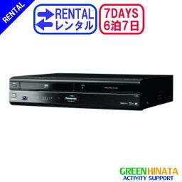 【レンタル】 【6泊7日DMR-BR670V 】 <strong>パナソニック</strong> HDDVHSブルーレイディスクレコーダー 一体型 PANASONIC DMR-BR670V HDD搭載VHS一体型ハイビジョン DVD BDレコーダー