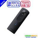 【レンタル】 【6泊7日THETA S】 リコー 全天球カメラ 360度 RICOH THETA S シータ S デジタルカメラ