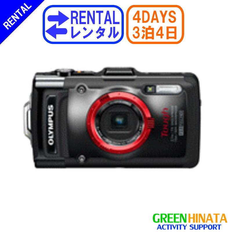 【レンタル】 【3泊4日TG-2】 オリンパス ...の商品画像