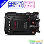 【レンタル】 【1泊2日TG-TRACKER】 オリンパス アクションカメラ オプション OLYMPUS TG-TRACKER フィールドログカメラ 防水デジタルカメラ スタイラス