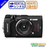 【レンタル】 【3泊4日TG-5】 オリンパス 防水コンパクトカメラ オプション OLYMPUS TG-5 STYLUS TG-5 Tough 防水 デジタルカメラ