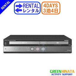 【レンタル】 【3泊4日DV-ACV52】 <strong>シャープ</strong> HDDVHSDVDレコーダー vhs dvd 一体型 レコーダー SHARP DV-ACV52 VHS DVD 一体型 レコーダー