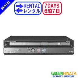 【レンタル】 【6泊7日DV-ACV52】 <strong>シャープ</strong> HDDVHSDVDレコーダー vhs dvd 一体型 レコーダー SHARP DV-ACV52 VHS DVD 一体型 レコーダー