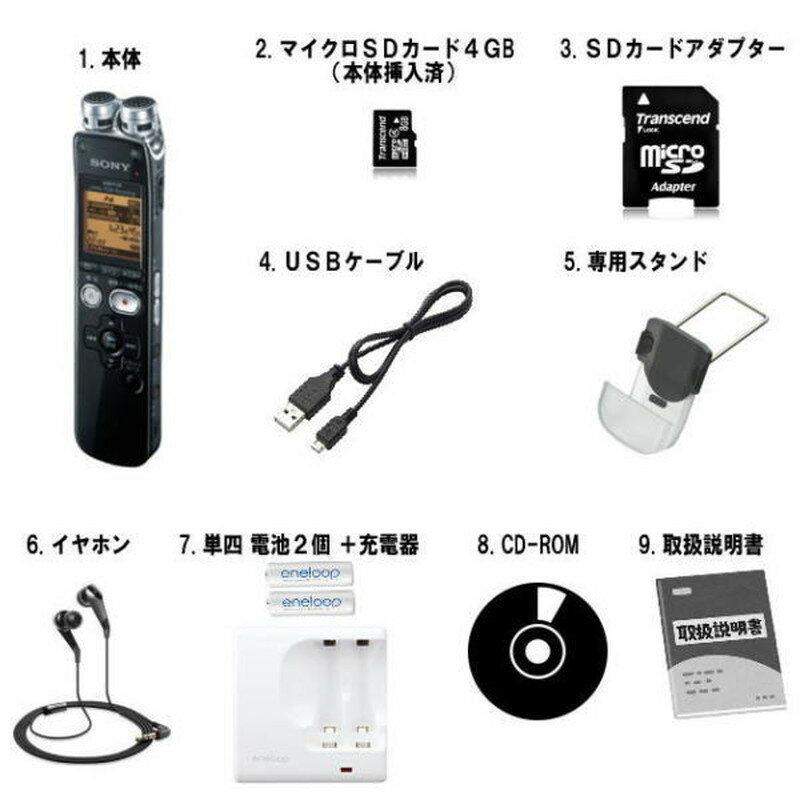 【レンタル】 【6泊7日SX813】 ソニー ...の紹介画像2