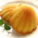 マドレーヌ12個入*送料無料のお菓子詰め合わせ ご自宅用にもプレゼントにもOKの焼き菓子セット 神戸みやげスイーツのパティスリー グレゴリーコレ特製