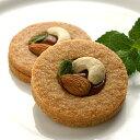 サブレココキャラメル12個入*送料無料のお菓子詰め合わせ ご自宅用にもプレゼントにもOKの焼き菓子セット 神戸みやげスイーツのパティスリー グレゴリーコレ特製ナッツクッキー