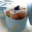 可愛いブルーの円筒形ボックスの中に、グレゴリー・コレ自慢の焼き菓子がぎっしり♪ホワイトデーやブライダルのプレゼントで一番人気♪ロンド【プレゼント人気NO.1商品】
