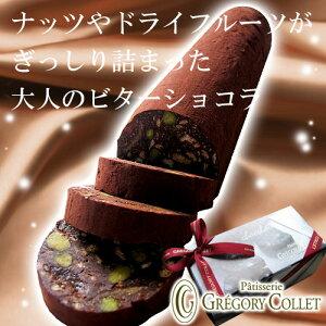 スイーツ ブーダン・オ・ショコラ オリジナル セレクション チョコレート フルーツ ガナッシ