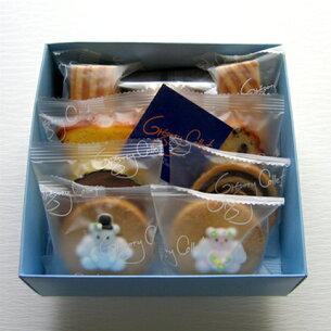 ボンマリアージュ (★)[ メッセージ 引き出物 引き菓子 詰め合わせ ブライダル