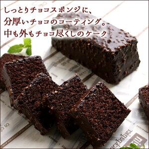 ケークショコラココ スイーツ バレンタインデー チョコレート ブライダル ウェディング