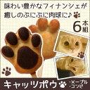 猫好きさんへ癒しのプレゼント♪猫の手フィナンシェ 『キャッツポウ』メープル&コンビ