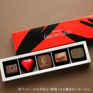 ボンボン ショコラ チョコレート 詰め合わせ ガナッシュ バレンタインデー ホワイト グレゴリーコレ